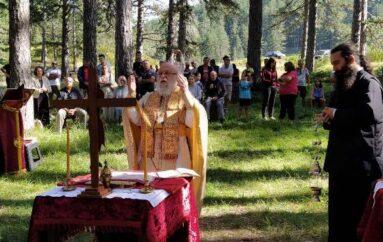 Υπαίθρια Αρχιερατική Θεία Λειτουργία στη Βάλια Κάλντα