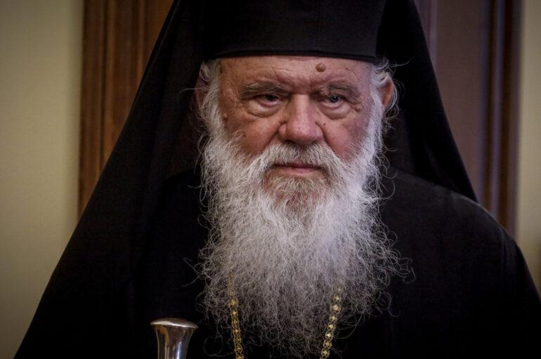 Δήλωση του Αρχιεπισκόπου Ιερωνύμου για τα γεγονότα στη Μόρια