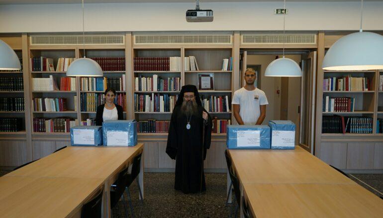 Η Μητρόπολη Χίου στέλνει βιβλία στο Καστελόριζο