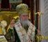 Δεν θα εορτάσει τα Ονομαστήριά του ο Μητροπολίτης Κορίνθου Διονύσιος