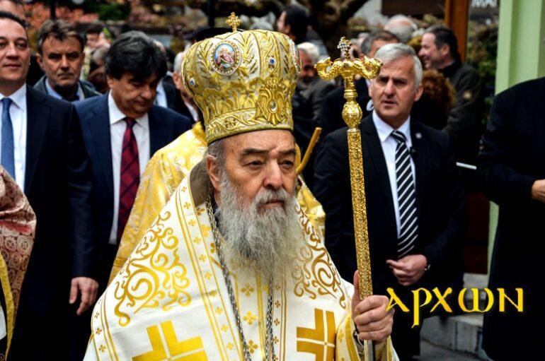 """Γόρτυνος Ιερεμίας: """"Μας λείπει το εκκλησιολογικό φρόνημα"""""""