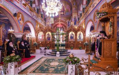 Πολυαρχιερατικός Εσπερινός της Υψώσεως του Τιμίου Σταυρού στην Κοζάνη