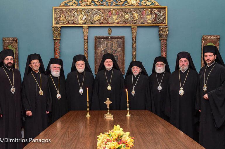 Ανακοινωθέν Ιεράς Επαρχιακής Συνόδου της Αρχιεπισκοπής Αμερικής