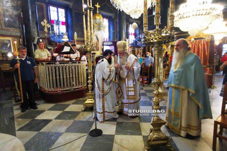Εορτή του Γεννεσίου της Θεοτόκου στην I. M. Αργολίδος