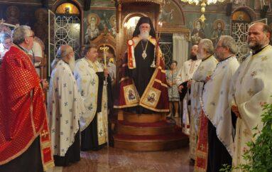 Η εορτή της Αγίας Σοφίας στην Ανδραβίδα Ηλείας