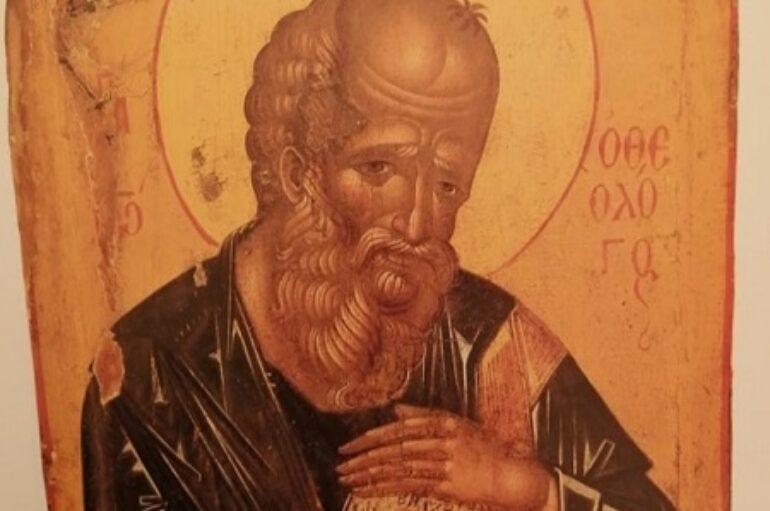 Ἕνα ἄγνωστο κείμενο γιά τόν Ἅγιο Ἰωάννη τόν Θεολόγο