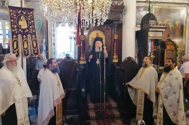 Η εορτή του Γενεθλίου της Θεοτόκου στην Ι. Μ. Χαλκίδος