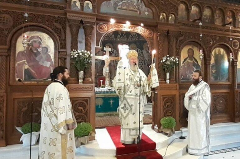Η εορτή της Υψώσεως του Τιμίου Σταυρού στην Χαλκίδα