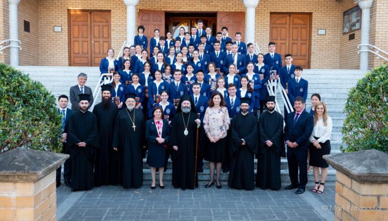 Ο Αρχιεπίσκοπος Αυστραλίας ευλόγησε τους αποφοιτήσαντες του Κολλεγίου του Αγ. Σπυρίδωνος