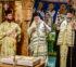 Πενταετές Μνημόσυνο του Γέροντος Συμεών Κραγιόπουλου