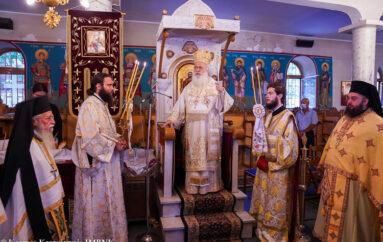 Η εορτή της Αγίας Ευφημίας στον Τρίλοφο
