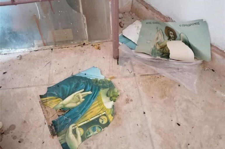 Μετανάστες κατέστρεψαν τον ναό του Αγίου Γεωργίου στη Μόρια
