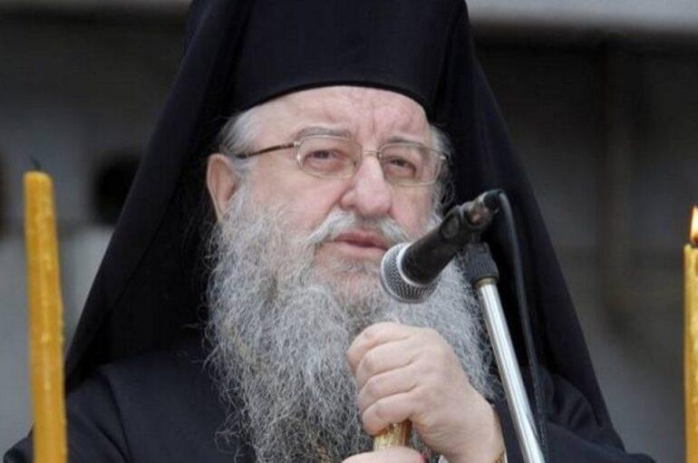 Δεν θα εορτάσει τα ονομαστήριά του ο Μητροπολίτης Θεσσαλονίκης