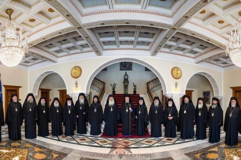 Ανακοινωθέν τρίτης τακτικής συνεδρίας της Ι. Συνόδου της Εκκλησίας της Κυπρου