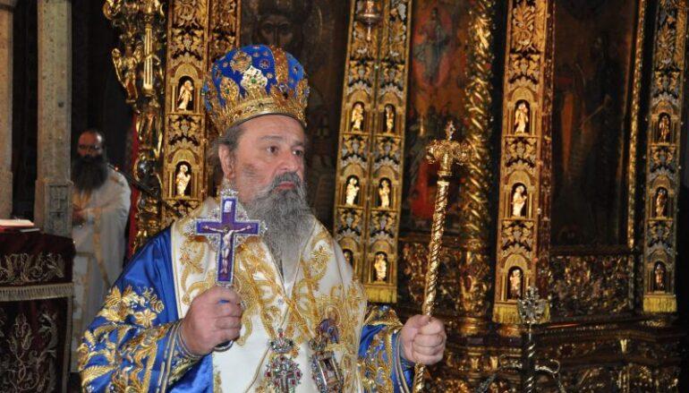 Η απάντηση του Μητροπολίτη Δράμας στον Αρχιεπίσκοπο για την σύγκλιση της Ιεραρχίας
