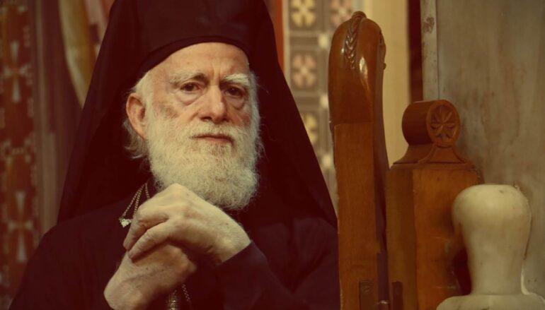 Σταθερά κρίσιμη η κατάσταση υγείας του Αρχιεπισκόπου Κρήτης