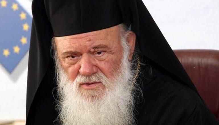 Στον Αρχιεπίσκοπο Ιερώνυμο ο Γεν. Γραμματέας του Υπουργείου Υποδομών