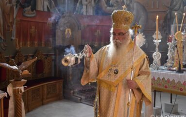 Ο Μητροπολίτης Καστορίας στο Άργος Ορεστικό