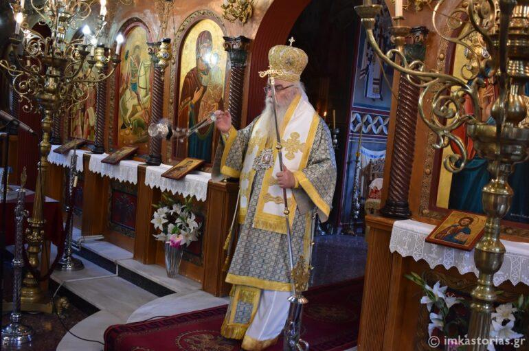 Κυριακή προ της Υψώσεως στην Ιερά Μητρόπολη Καστορίας