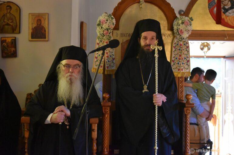 Εορτασμός της Αγίας Ζώνης στην Καστοριά