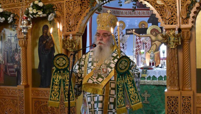 Η Ύψωση του Τιμίου Σταυρού στη Μητρόπολη Καστοριάς