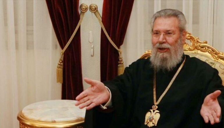 """Αρχιεπίσκοπος Κύπρου: """"Να πρυτανεύσει η λογική και να μην φτάσουν τα πράγματα στα άκρα"""""""