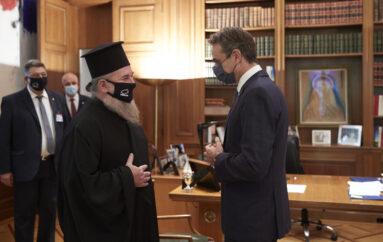 Στον Πρωθυπουργό ο Μητροπολίτης Ίμβρου και Τενέδου