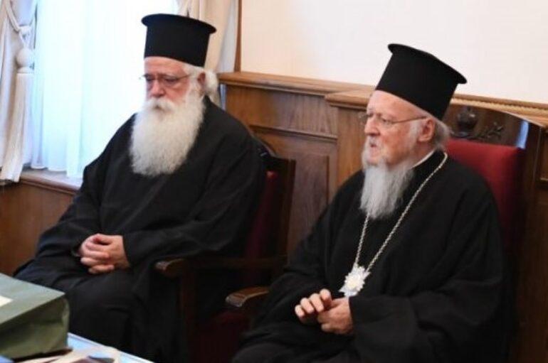 Επιστολή του Οικ. Πατριάρχη στον Μητροπολίτη Δημητριάδος για την Αγία Σοφία