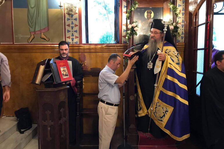 Πανηγύρισε η Παναγία των Καθαρών στην Ιερά Μητρόπολη Λευκάδος