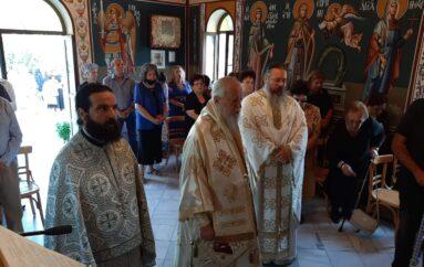 Εορτή της Αγίας Σοφίας και των θυγατέρων της στην Ι. Μητρόπολη Καρυστίας