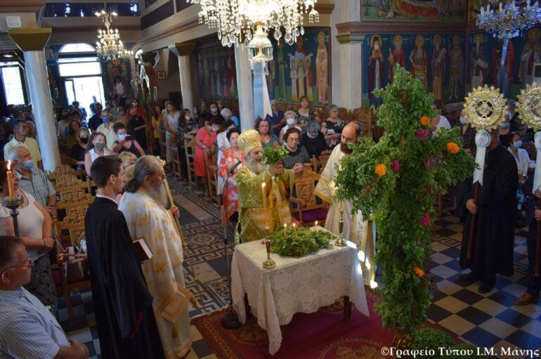 Η εορτή της Παγκοσμίου Υψώσεως του Τιμίου Σταυρού στην Μάνη