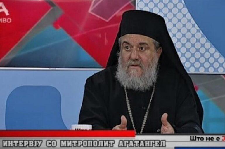 """Σκοπιανός Μητροπολίτης: """"Αυτοκεφαλία στην Μακεδονική Εκκλησία και ένωση των Μακεδόνων"""""""