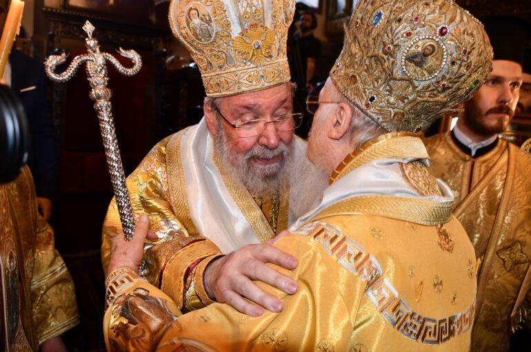 Η επιτολή του Αρχιεπισκόπου Κύπρου προς τον Οικ. Πατριάρχη