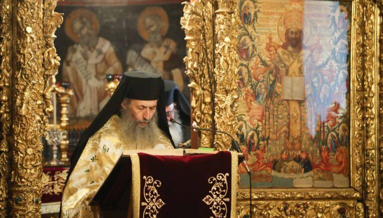 Το Μέγα Μήνυμα του νέου Επισκόπου Αρσινόης Παγκρατίου