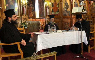 Ιερατικές Συνάξεις στην Ι. Μητρόπολη Θεσσαλιώτιδος