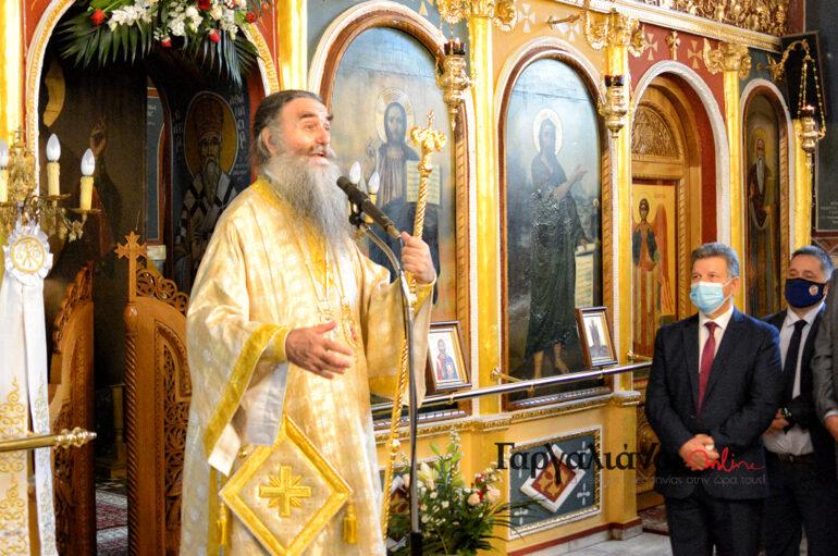Οι Γαργαλιάνοι εόρτασαν τον Πολιούχο τους Άγιο Διονύσιο τον Αρεοπαγίτη