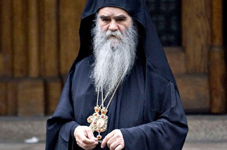 Το Τμήμα Θεολογίας της Λευκωσίας για τον Μαυροβουνίου Αμφιλόχιο