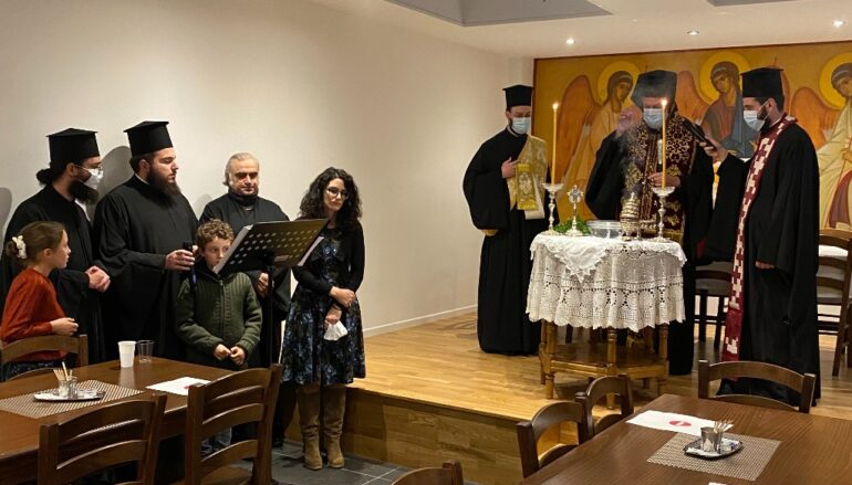 Αγιασμός της Σχολής Βυζαντινής Μουσικής της Ι. Μ. Βελγίου