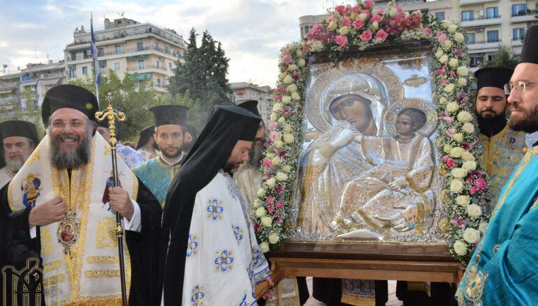 Την Παναγία Παραμυθία υποδέχθηκε η Θεσσαλονίκη