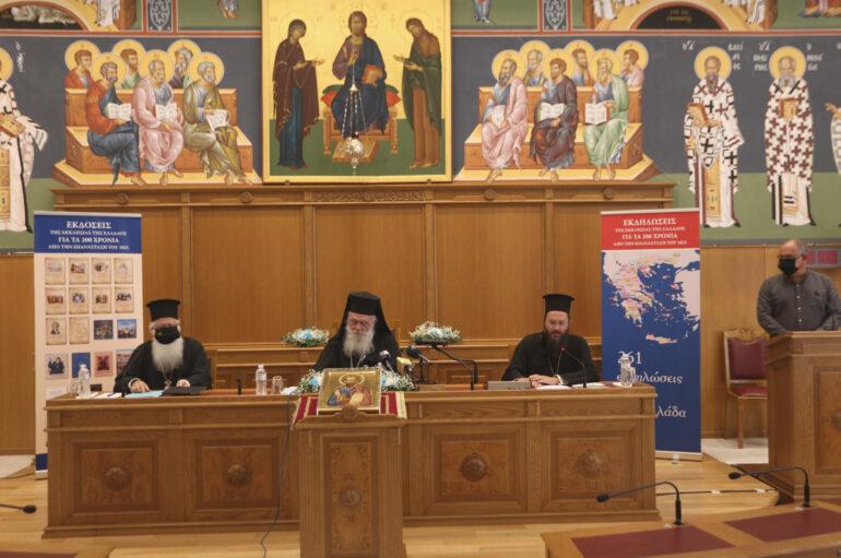 Παρουσίαση εκδηλώσεων για τα 200 έτη Ελληνικής Επανάστασης από τον Αρχιεπίσκοπο Ιερώνυμο