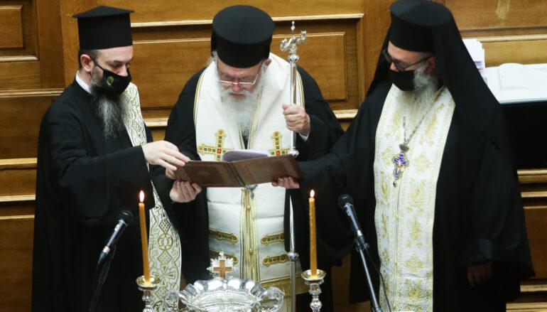 Ο Αρχιεπίσκοπος Ιερώνυμος στον Αγιασμό της νέας Κοινοβουλευτικής Περιόδου