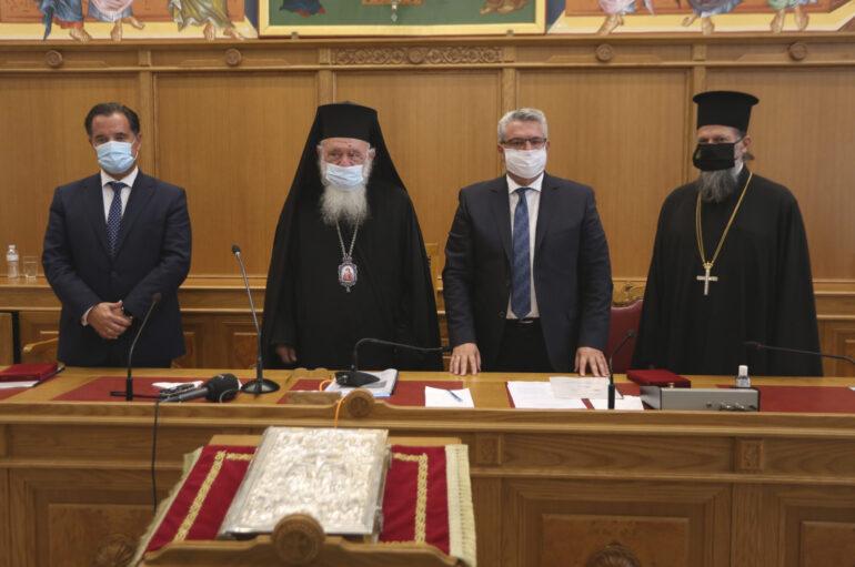 Προγραμματική σύμβαση υπεγράφη μεταξύ Εκκλησίας και ΔΕΠΑΝ