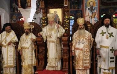 """Αρχιεπίσκοπος: """"Να ανέβουμε την ανηφοριά βαστώντας ο ένας το χέρι του άλλου"""""""