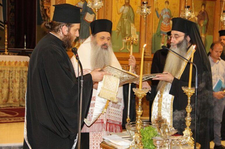 Αγιασμός στη Σχολή Βυζαντινής Μουσικής της Ι. Μ. Σταγών