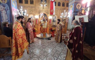 Η εορτή του Αγίου Δημητρίου στην Ι. Μ. Λαρίσης