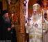 Μεγαλοσχημία Μοναχού στην Ι. Μ. Βεροίας