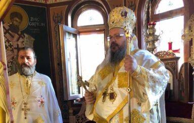 """Μητροπολίτης Λαρίσης: """"Οι Χριστιανοί πρέπει να ενεργούν ως «άλας»"""""""