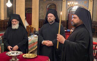 Εκλογή του Μητροπολίτη Σάρδεων Ευαγγέλου στο Οικ. Πατριαρχείο