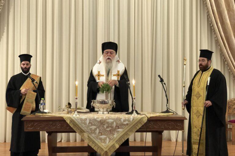 Ιερατική Σύναξη στην Ιερά Μητρόπολη Περιστερίου