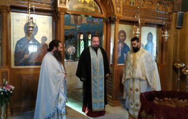 Ο εορτασμός των Αγίων της Αθήνας στον Ι. Ναό Αγίας Μαρίνας Ηλιουπόλεως